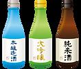 イラスト(日本酒)