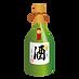 イラスト(日本酒).png