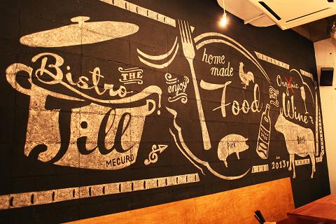 ジル壁画1