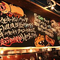 ジル壁画2