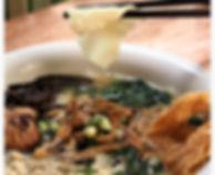 Traditional Mian Fen Guo Ban Mian Pan Mee