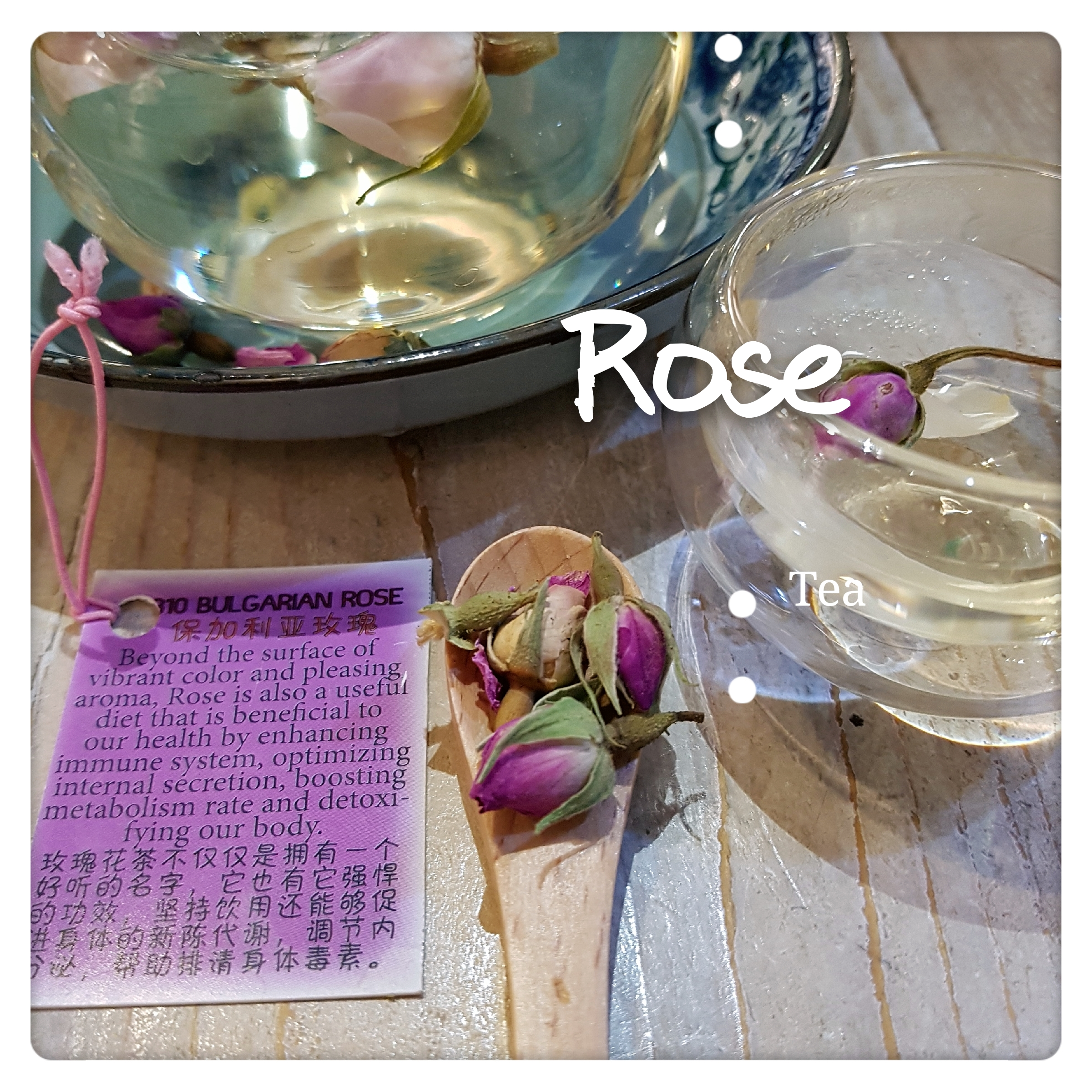 Noodle Shack Rose Tea.jpg