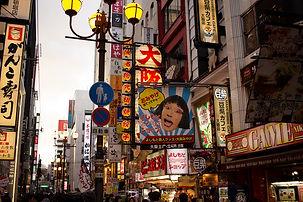 Signage by Nameshiba Cafe
