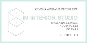 На пике брутальности - проект от In Interior Studio