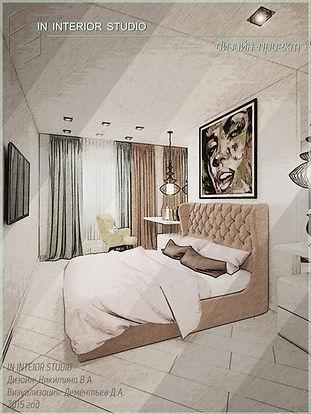 Апартаменты в стиле Поп-арт