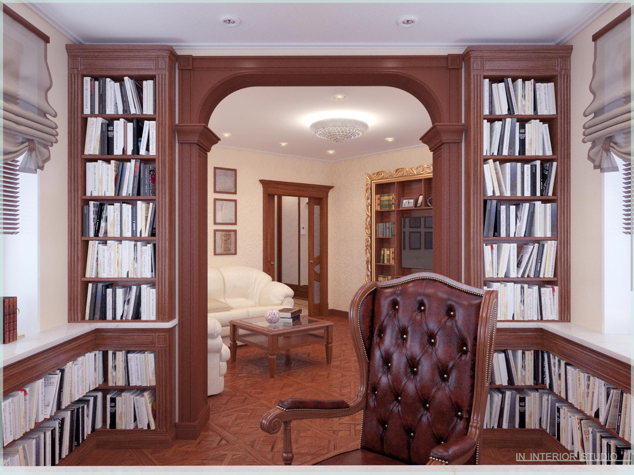 Кабинет-библиотека в эркере