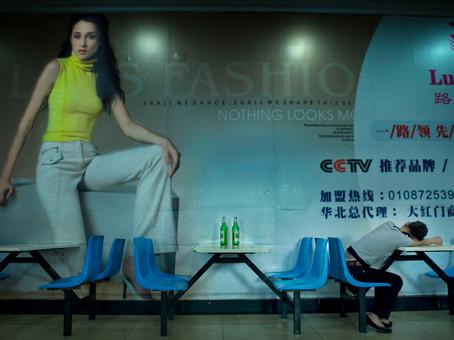 13.Floating time_Beijing-09.jpg