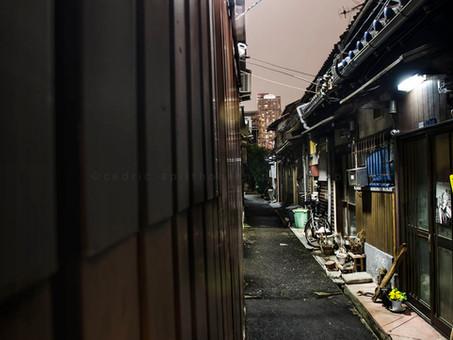 _Osaka-200-Japan.19.jpg