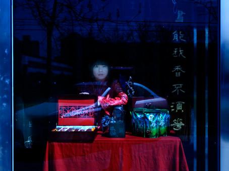 21.Floating time_Beijing-09.jpg
