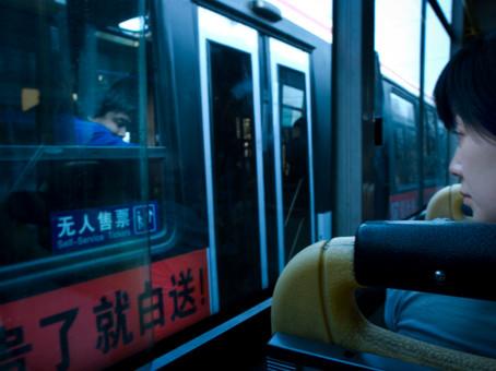 08.Floating time_Beijing-09.jpg