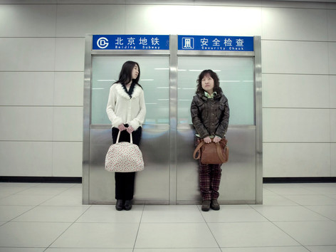 3 03 Beijing DSC0004.jpg
