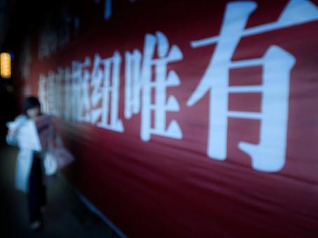 10.Floating time_Beijing-09.jpg