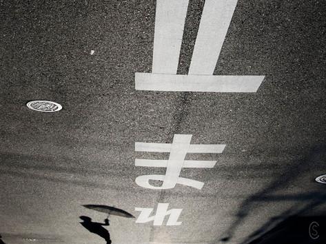 1_Osaka – Japan