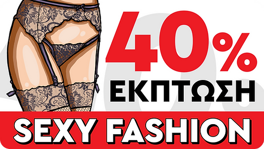 sexy-fashion.png