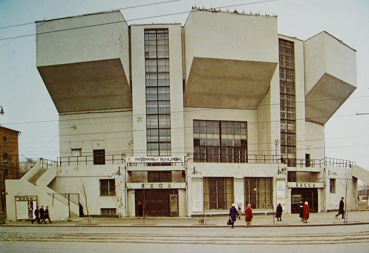 Club de trabajadores Rusakov