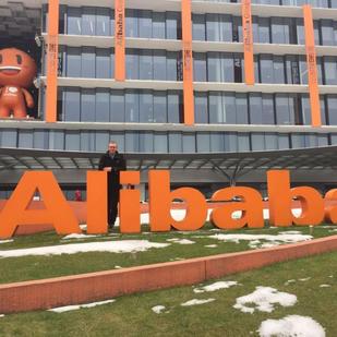 קמפוס עליבאבא בעיר הנגז׳או שבסין