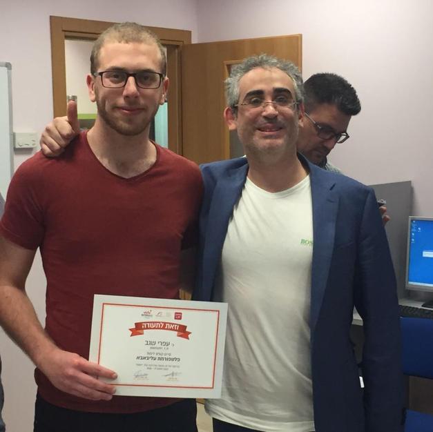 סיום קורס עליבאבא ישראל - מחזור ראשון