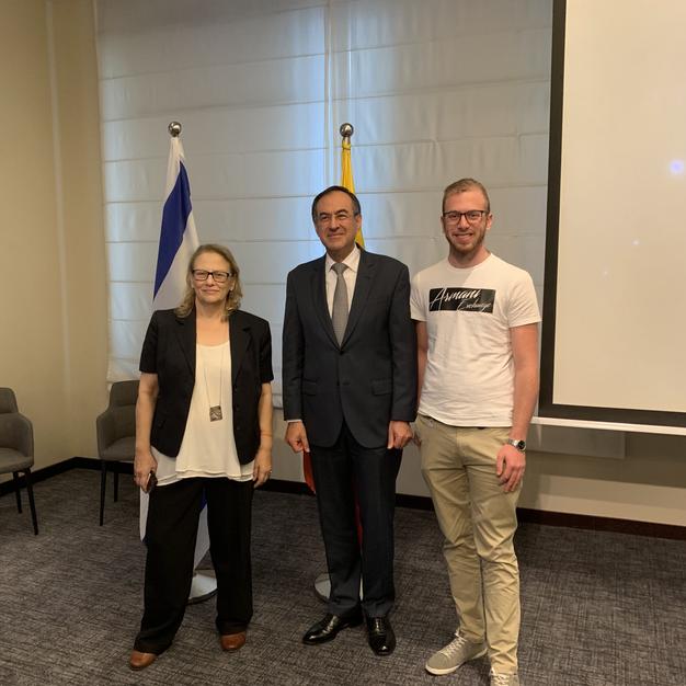 פגישה עם שגריר קולומביה בישראל