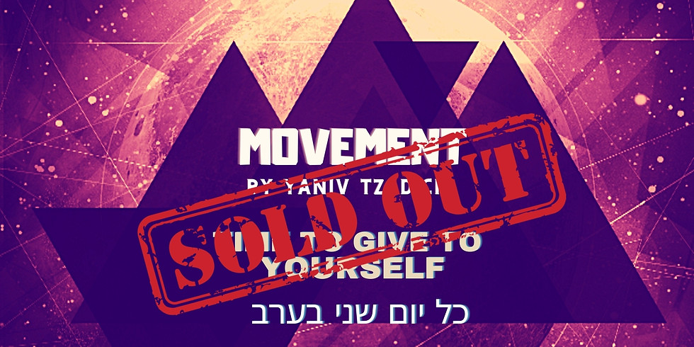 MOVEMENT BY YANIV TZADICK