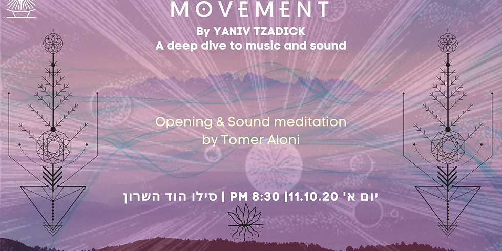 Movement Hosting Tomer Aloni- Silo 11.10.20   (1)