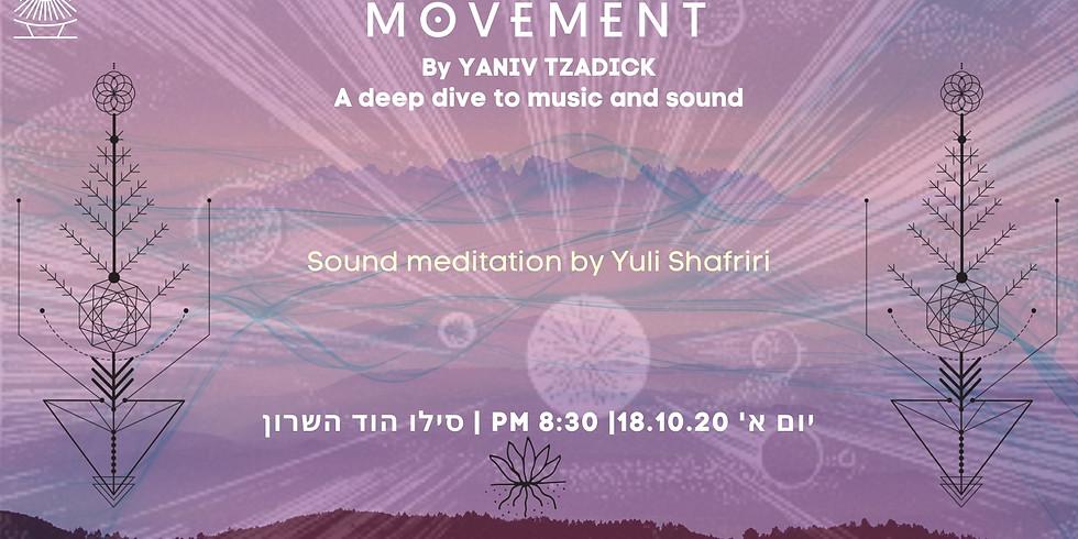 Movement Hosting Yuli Shafriri- Silo 18.10.20