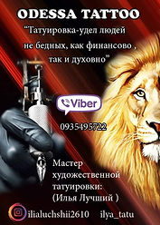 Tattu Odessa