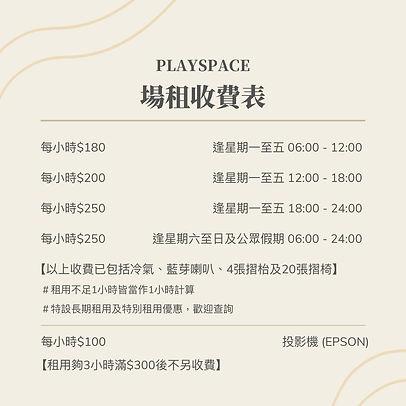 WhatsApp Image 2021-05-16 at 21.07.45.jp