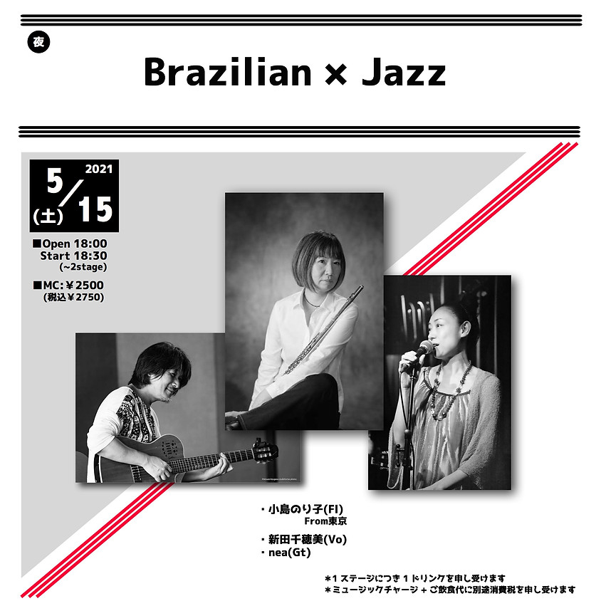 Brazilian × Jazz