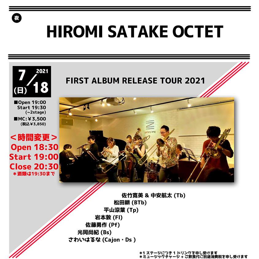 <時間変更>佐竹寛美Octet FIRST ALBUM RELEASE TOUR 2021