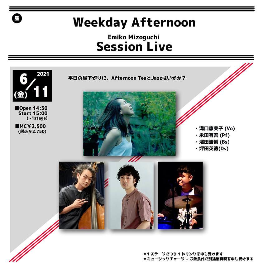 Weekday Afternoon<Emiko Mizoguchi>Session Live