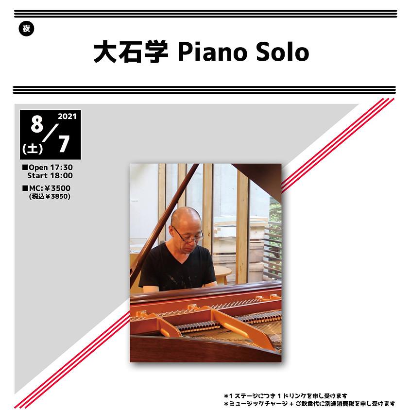 大石学 Piano Solo