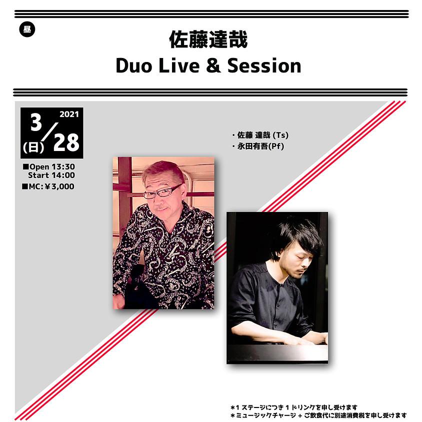 佐藤達哉×永田有吾 Duo Live & Session