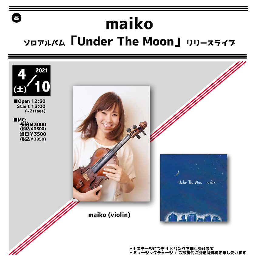Maiko 「Under The Moon」リリースツアー
