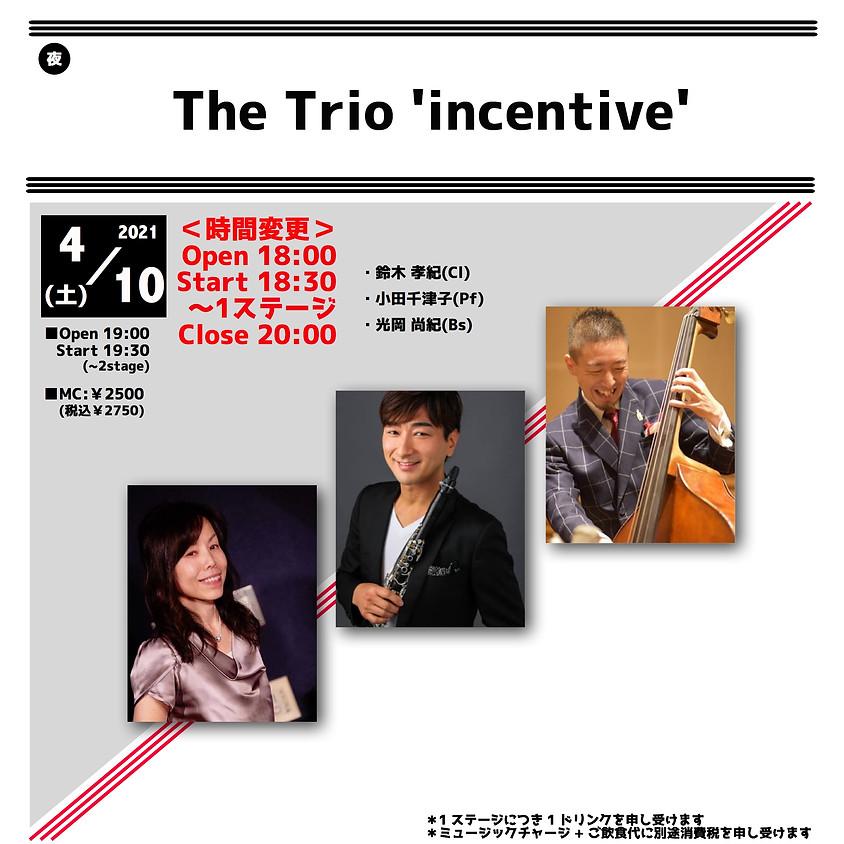 <時間変更>The Trio 'incentive'
