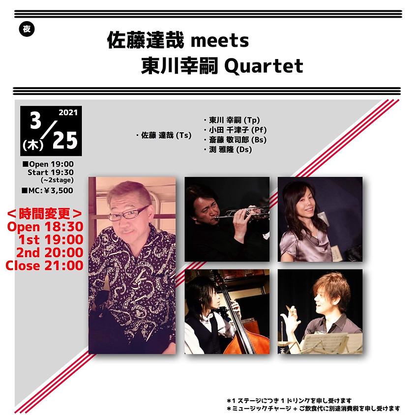 <時間変更>佐藤達哉meets 東川幸嗣Quartet