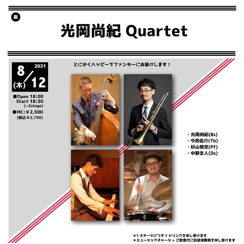 光岡尚紀Quartet