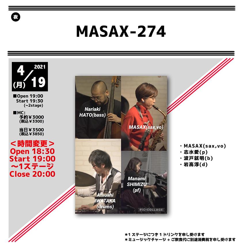 <時間変更>MASAX-274