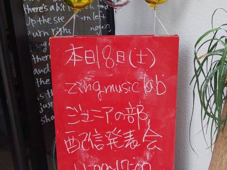 第23回配信ピアノパーティー無事終了!!