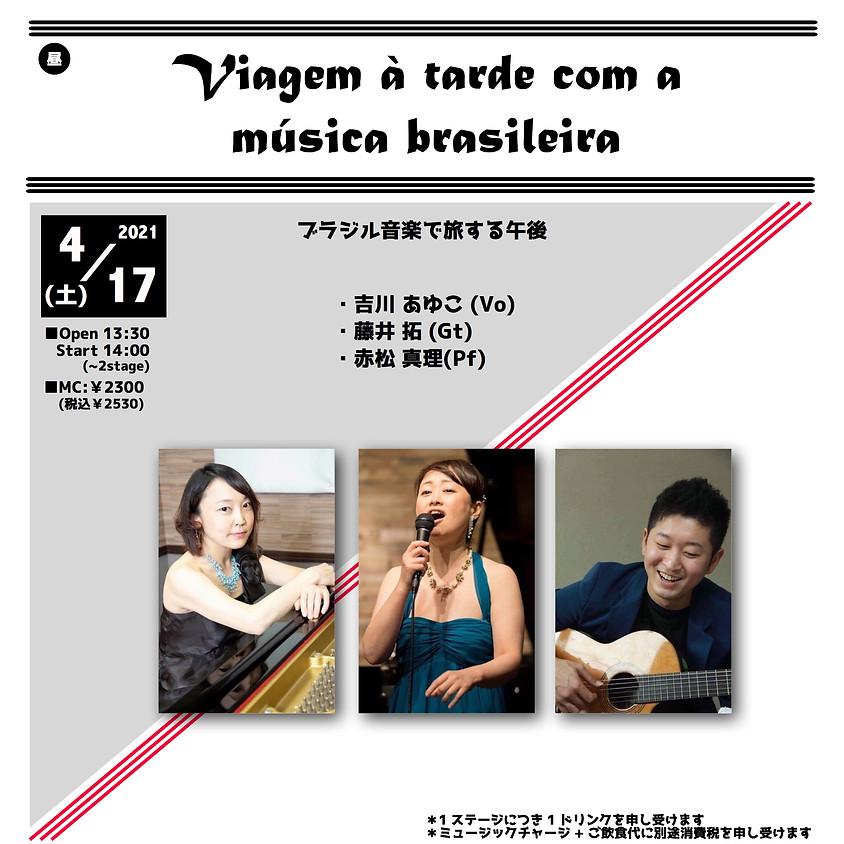 Viagem à tarde com a música brasileira