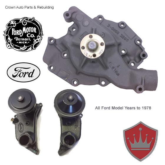 Classic Ford Water Pump Rebuilding - Crown Auto Parts and Rebuilding St Louis Missouri