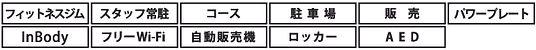 防府田島機能2.jpg