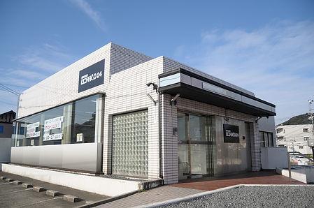熊野店-外観.jpg
