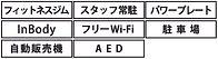 坂出林田機能1.jpg