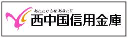 nishichugokushinyokinko.png