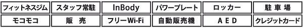 豊浦川棚機能2.jpg