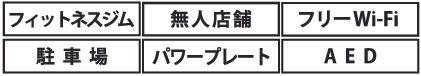 菊川機能1.jpg