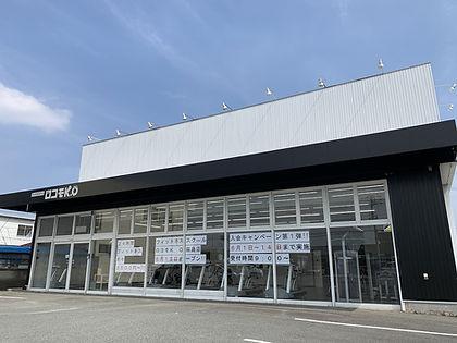 田島店外観.jpg