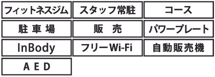 浜松半田機能1.jpg