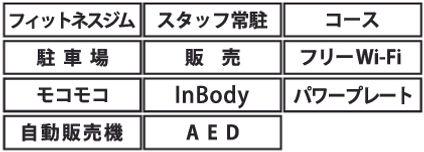 市原五井機能1.jpg