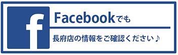 facebook_chouhu.PNG